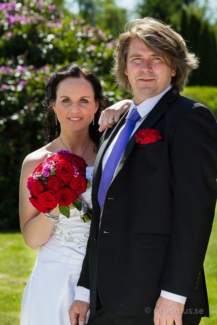 Bröllop Kåsjögården Öjersjö festlokal